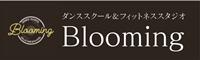 ダンススクール&フィットネススタジオ Blooming