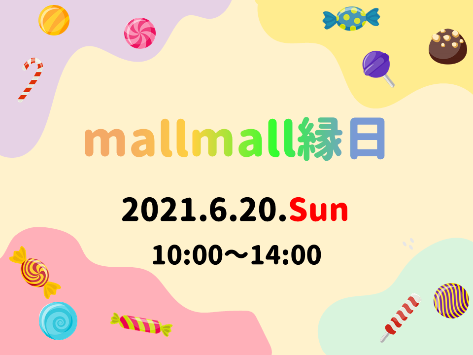 <p>【6月】mallmall縁日</p>